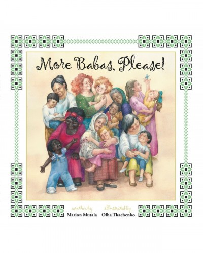 Lullaby Lilly