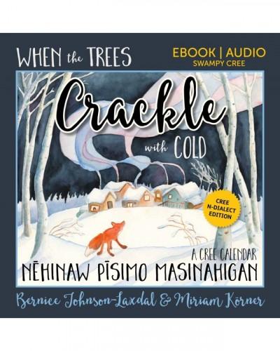 Wolfe in Shepherd's Clothing