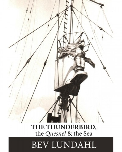 The Musician's Compass: A...